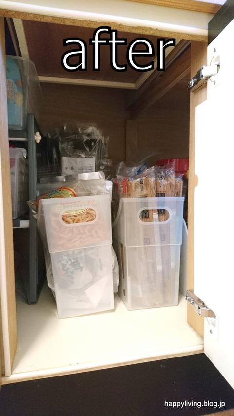整理収納サービス 片付け キッチン (5)