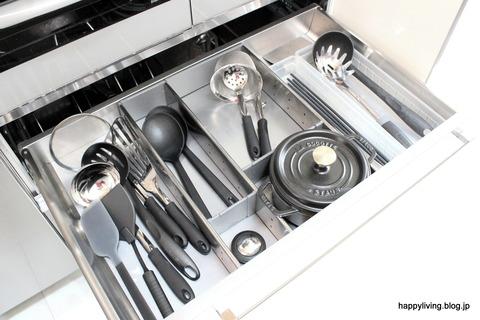コンロ下 調理器具 収納 (1)