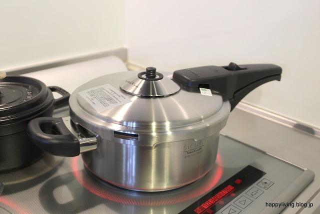 ビタクラフト 圧力鍋 ご飯 (5)