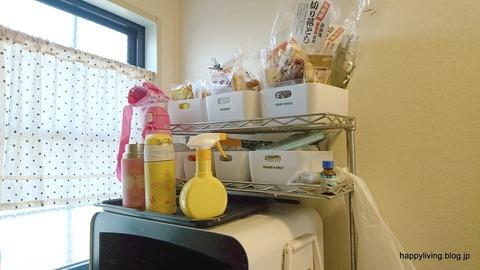 整理収納サービス 片付け キッチン (16)