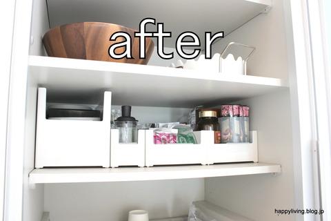 カインズ スキット カップボード収納 ケース 食器棚 (6)