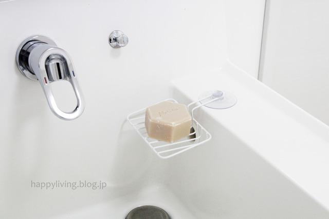 吸盤 ワイヤーソープディッシュ 100均アイデア 収納 掃除(4)