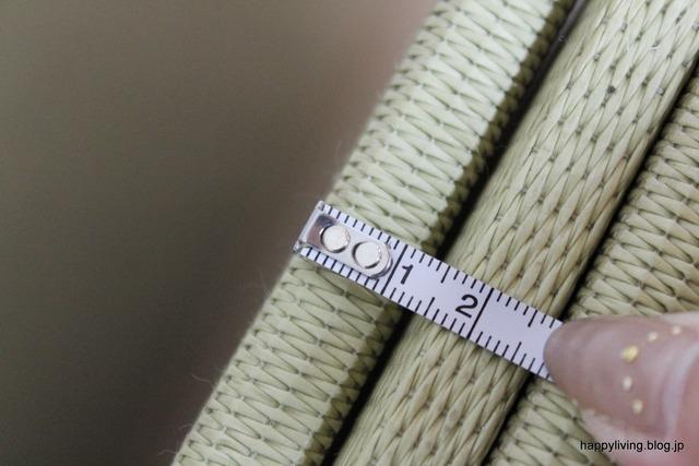 和紙畳 リビング 床暖 インテリア 広く フラット (4)