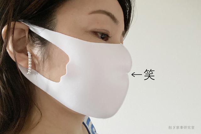 涼しいマスク7