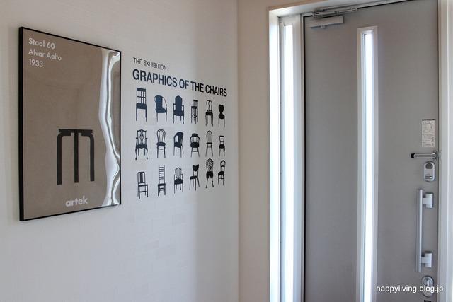 玄関インテリア ウォールステッカー 椅子 ポスター (7)