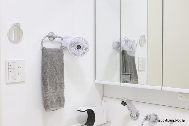 洗面台収納 無印良品 化粧品 ワックス ホワイトインテリア (4)