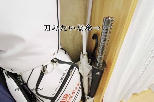 掃除機 マキタ コードレス 紙パック CL182FDZW (7)