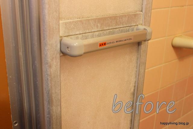 お風呂掃除 水あか ステン入りスポンジ 100均 掃除道具 (1)