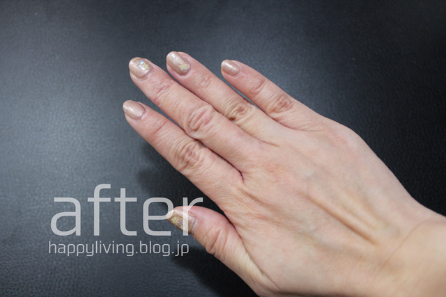 白指姫 ハンドクリーム (2)