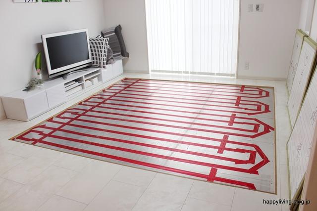 和紙畳 リビング 床暖 インテリア 広く フラット (2)