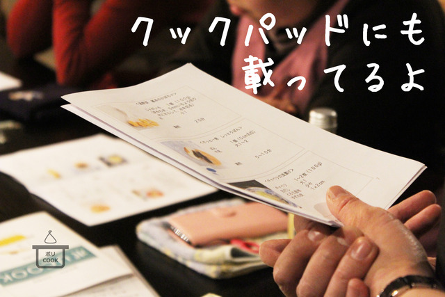 ポリCOOK ポリクック 湯煎調理 ポリ袋料理 (16)