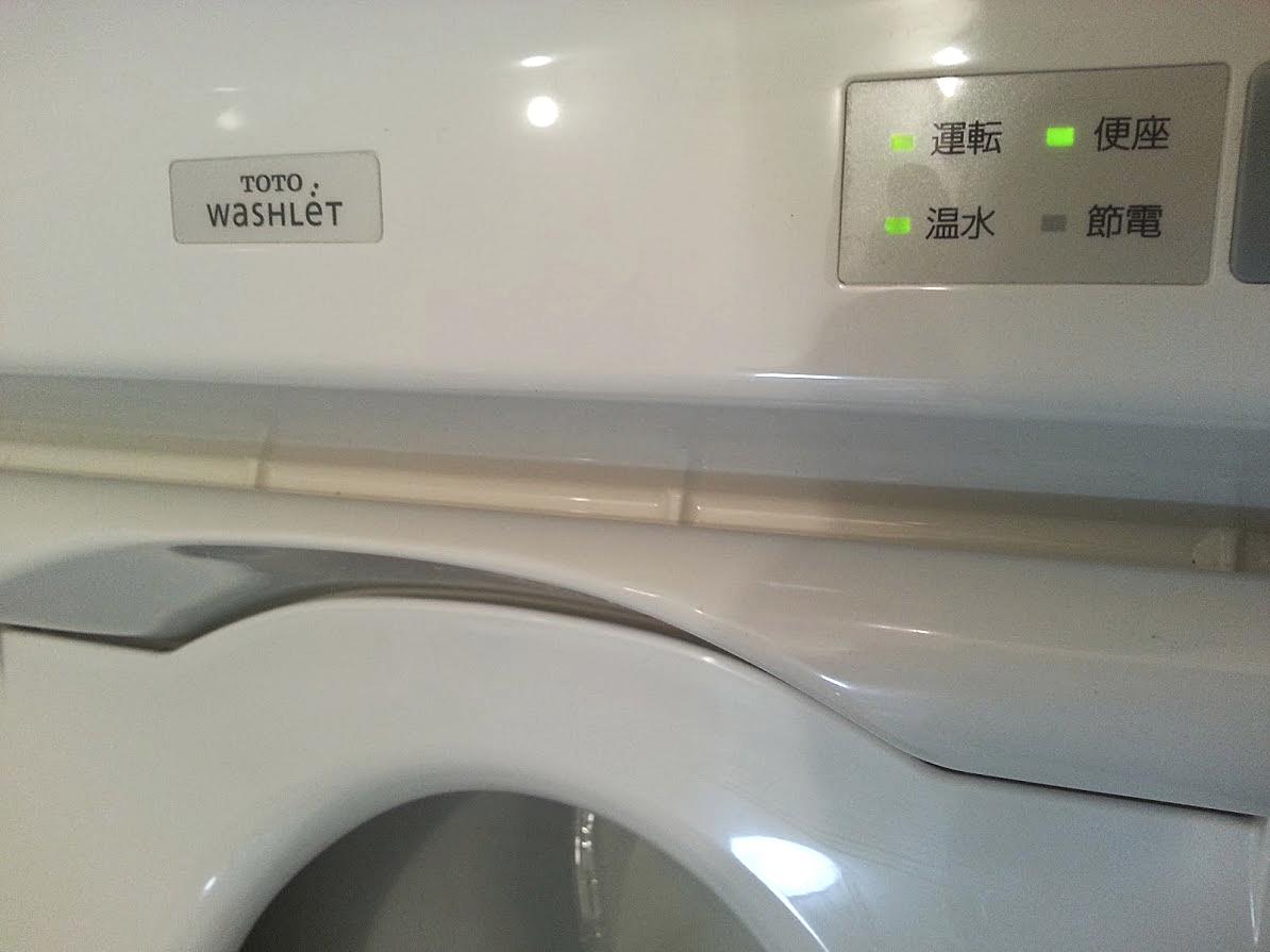 トイレ掃除 蓋 凸凹