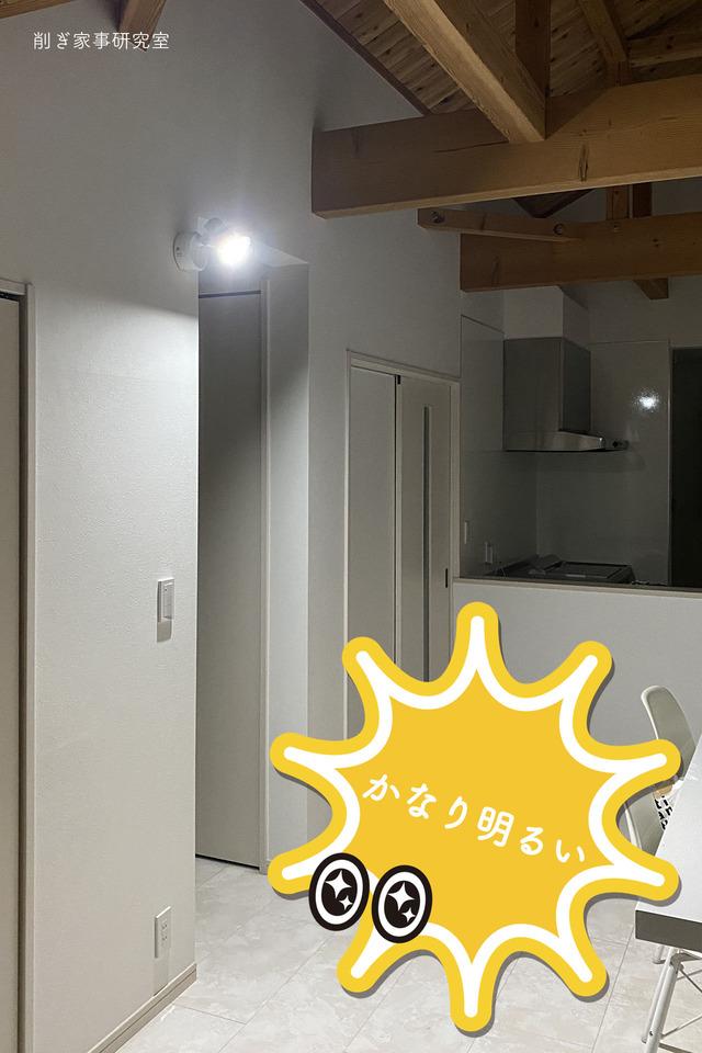 注文住宅 照明5