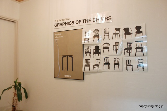 玄関インテリア ウォールステッカー 椅子 ポスター (3)