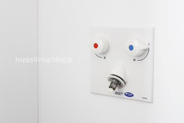 お風呂 窓 掃除 便利グッズ ホース 繋ぎ 洗濯機 (8)