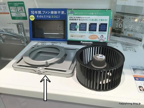 Panasonic 水戸 ショールーム (4)