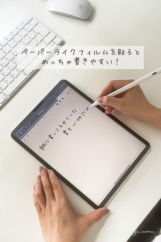 Apple-Pencil5-2