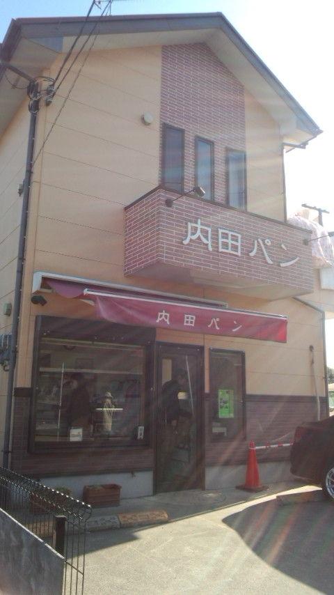 130203_092815内田パン