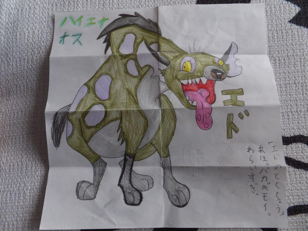 これは、ライオンキングに出てくるハイエナの絵。バンザイ、エドという名前のハイエナです。 相当上手です。 しかも、消しゴムなしの一発書!