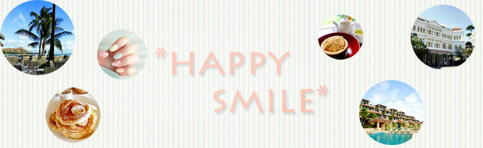 *happy smile*~旅と食とnailなblog~ イメージ画像