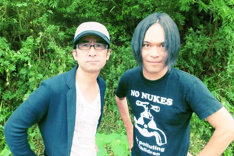 リクオ&中川敬