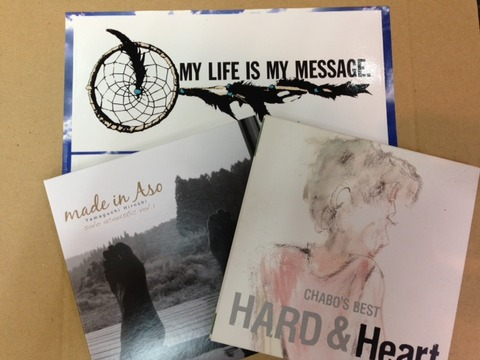 HARD&Heart maide in Aso