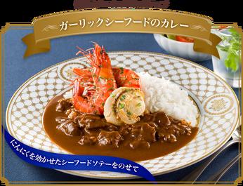 item_recipe_1@2x