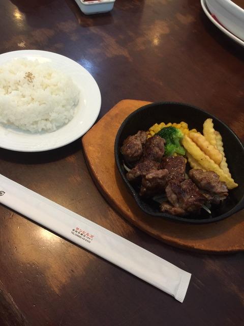 食_1856_0