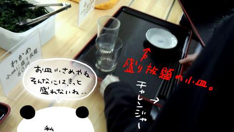 2015_01_10_11_49_24