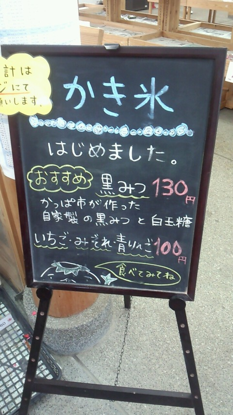 2014_08_30_15_36_36