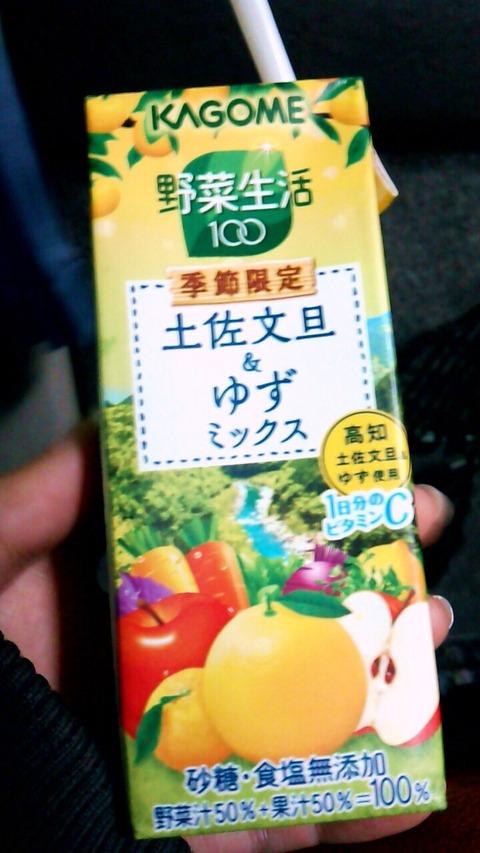 2014_12_08_19_36_15