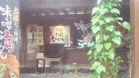 2014_04_29_15_20_08