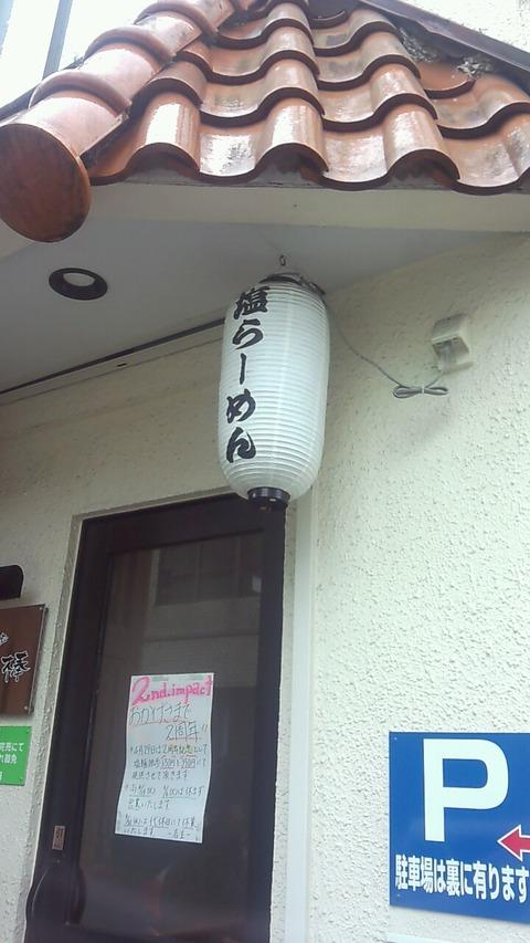 2014_04_29_11_13_58