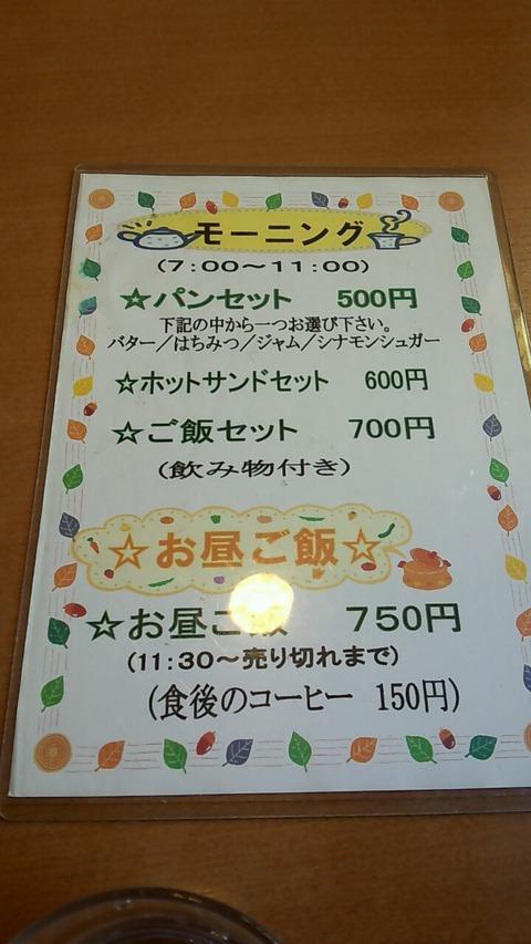 2015_01_07_08_18_05