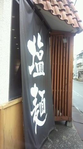 2014_04_29_11_13_50