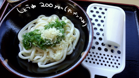 2015_01_10_11_53_56 (1)
