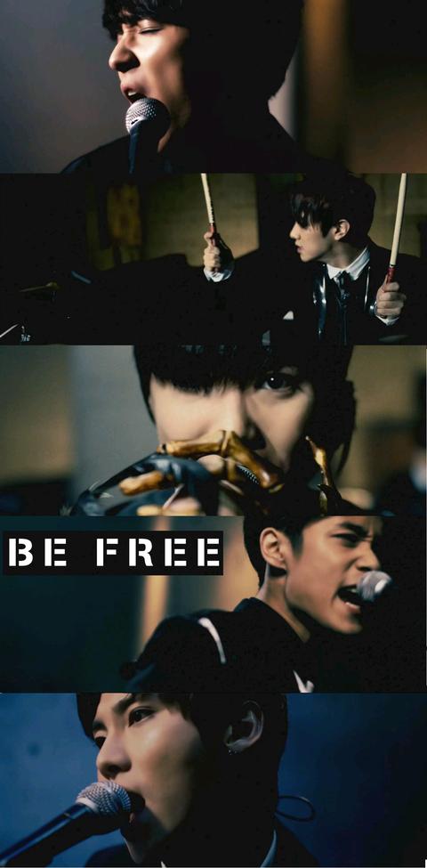 BE FREE14
