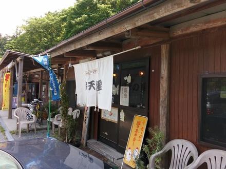 16-05-14-10-31-42-824_photo