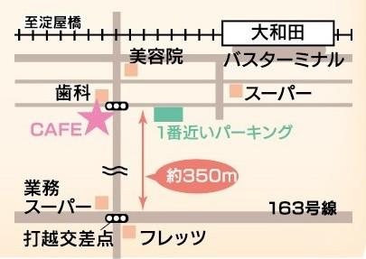 【セミナーチラシ】ぱど地図