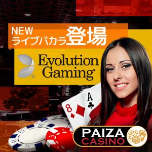 evolution_300x300