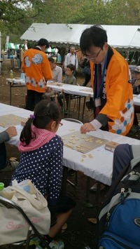 青空将棋教室2013