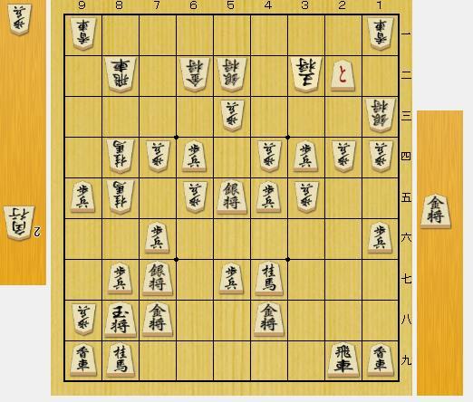 藤井近藤戦83手目