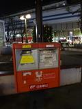 行徳駅前ポスト