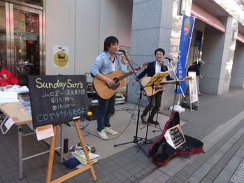 Sundaysaty's