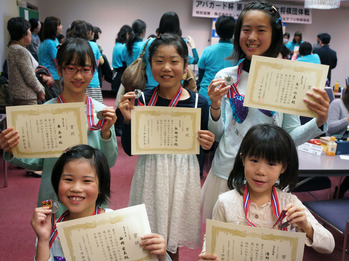 2014女子アマ団体戦賞状とメダル