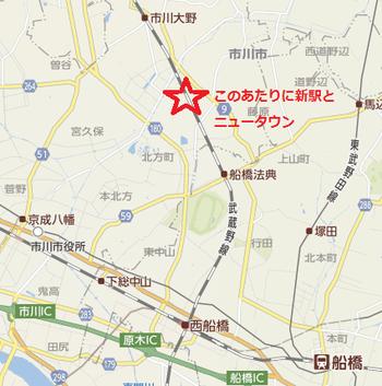 南大野駅ニュータウン構想