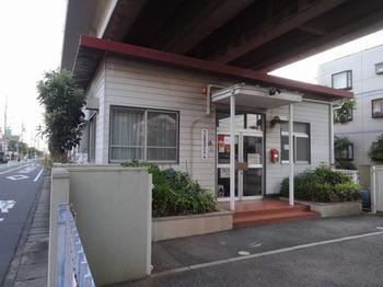 香取地域ふれあい館