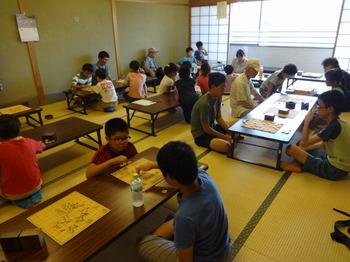 20150808教室