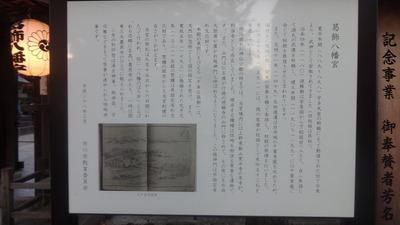 葛飾八幡宮5