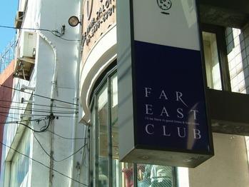 FarEastCafe